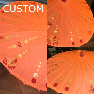 Custom Royal Fire Parasol