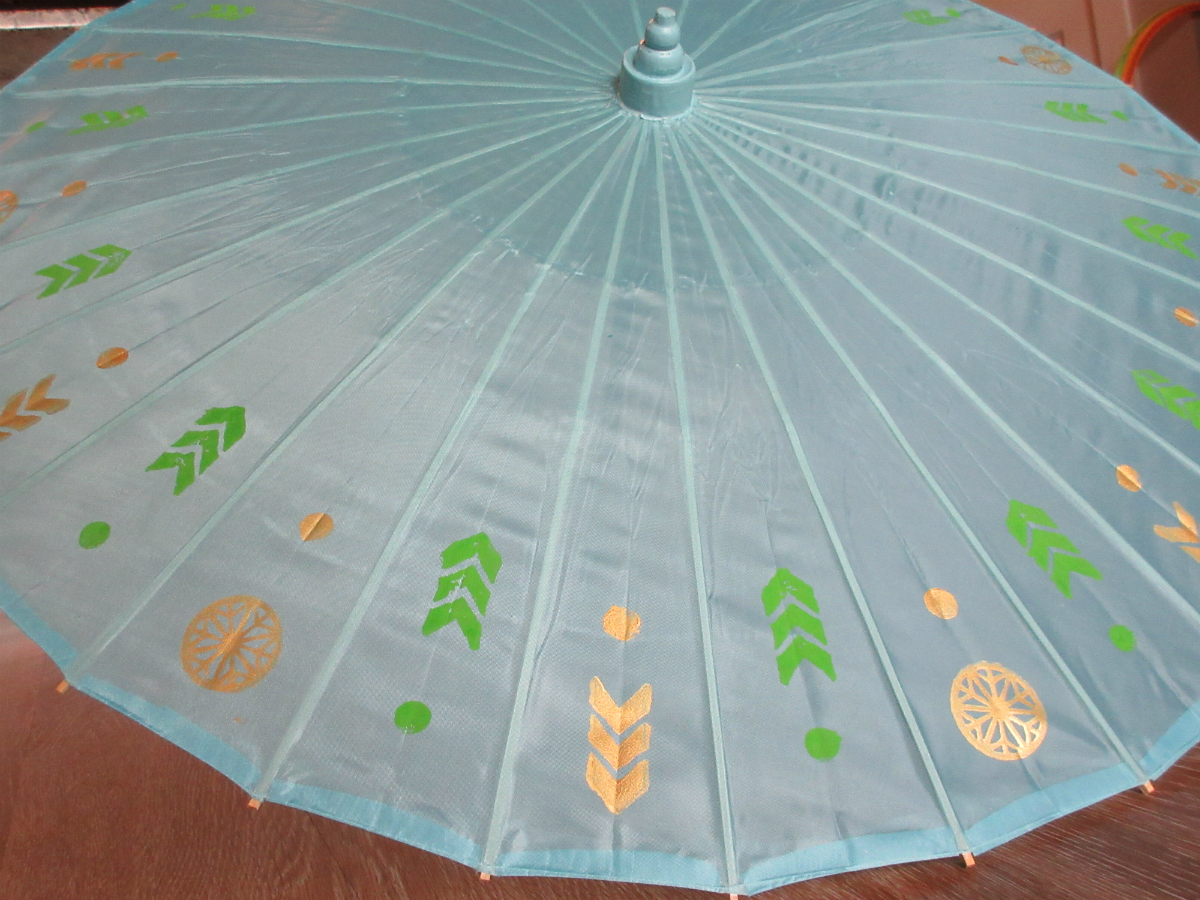 Sky Forest Parasol